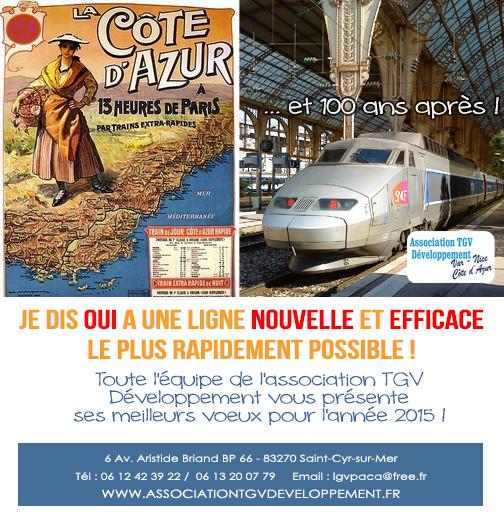 TGV-carte-voeux-2015